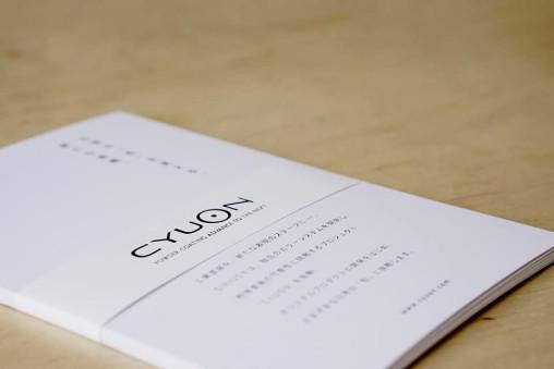 cyuon01